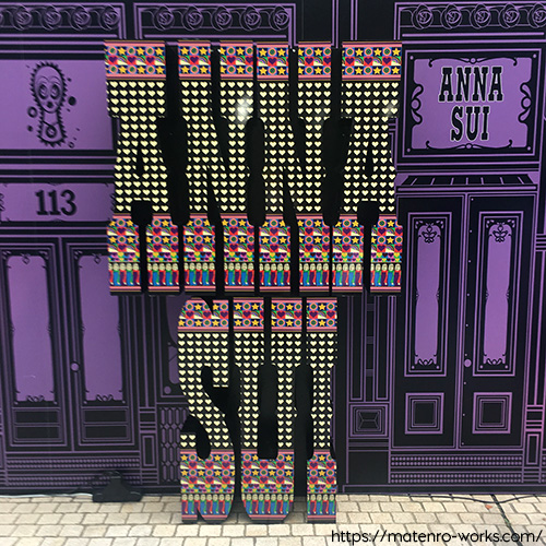 ANNA SUI COSMETICS SHOP